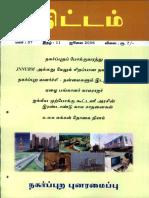 for tnpsc thittam JUL_2006_VOL37_NO11