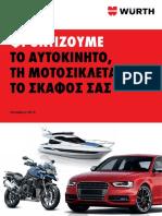WURTH Frontida Auto Moto Okt 2014