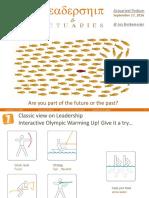 Actuarieel Podium -- Leadership and Actuaries -- Presentation Jos Berkemeijer