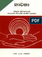 Bhavana - Ven. Nauyane Ariyadhamma