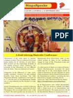 SingaSpeaks 23.pdf