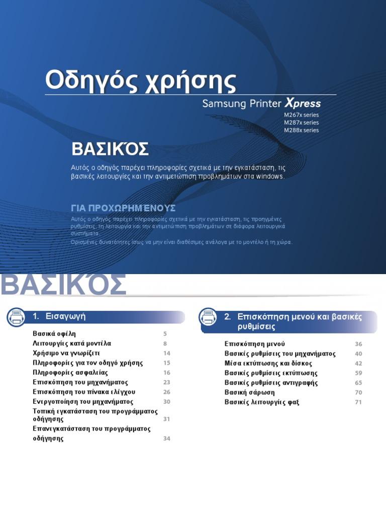 Παραδείγματα του BIOS για dating ιστοσελίδες