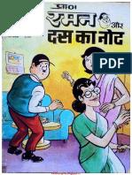 Chacha Chaudhary Aur Raka Pdf