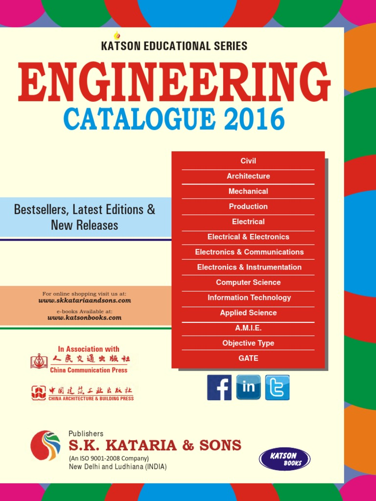 Catalog 2016 Irrigation Beam Structure Ac Dc Low Voltage Power Supply In Ambala Cantt Haryana India