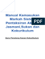 MAnual PAJSK Rendah