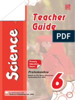 Primary Smart Science P6 - Teacher Guide
