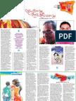 AATujeevitham Nalacharitham Kathakali Benyamin