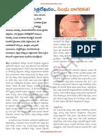 1-Sindhu2008.07.03