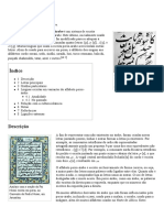 Alfabeto Persa – Wikipédia, A Enciclopédia Livre