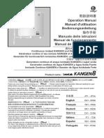 Manual Kangen8 En