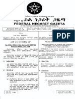 A Proclamation to Amend Commodity Exchange Authority Establi