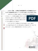《中庸》注音版.pdf