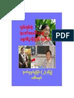 Sayamagyi.pdf