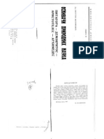 Milutin Milankovic - Pitagora, Demokrit, Aristotel Arhimed