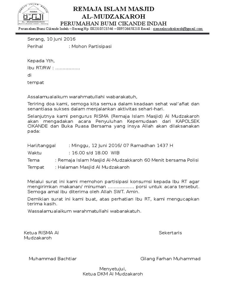 Surat Permohonan Konsumsi