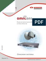 OmniBAS System Ed 2 1 Ru