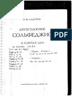 Score Reading C clefs.pdf