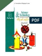 Khin Mg Zaw - Science & Technology