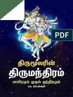 thirumanthiram-first-thanthiram.pdf