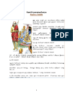 Kanchi Mahaperiyava Mantra Siddhi.pdf