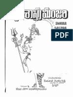 Swara Sastra Manjari.pdf