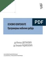 PMU-2_OsnovneKomponente