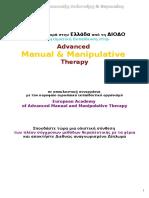 Advanced Manual & Manipulative Therapy