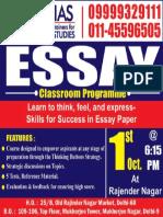 ESSAy Classroom Programme 2016