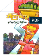 Nat Yuu Tot Kyaung Naing Pay