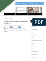 Waqia Karbala Ful in Urdu _ Meri Urdu