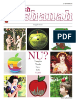 Rosh Hashanah Supplement, Issue 970