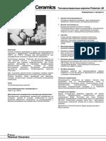 Data Sheet IFB - RU