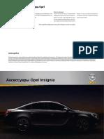 vnx.su-Acess-Opel-Insignia.pdf