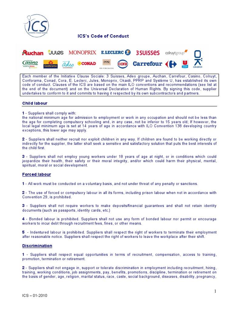 eid essay 2 page