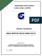 Kertas Cadangan Kelas Abad Ke-21 2016