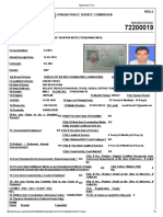 Application Form.pdf