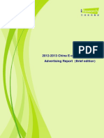 2012-2013 China E-commerce Online Advertising Report (Brief Edition)