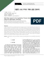 DHJSCN_2012_v49n1_68.pdf
