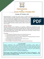 Seminar Brochure