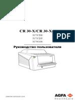 CR 30-X-CR 30-Xm User Manual 2386 I (Russian)