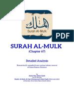 Surah Al-Mulk Tafsir (1)