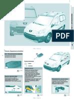 vnx.su_partner_tepee_руководство по эксплуатации.pdf