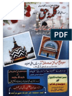 '' Kalma-e-Haq '' - Ahl-e-Sunnat Per Aitrazat ky Jawab aur Radd-e-Badmazhab