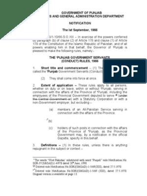 punjab govt Conduct Rules(U) | Property | Loans