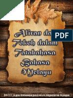 Aliran & Tokoh Tatabahasa Melayu_RANJINI VALAUTHAN