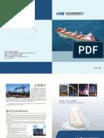 Zhejiang Honxin Shipyard