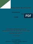 Knowledge Management:recent trends