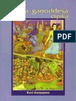 Sri Gaura Ganoddesa Dipika (KK) (1)