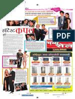 Mumbai Times Newspaper cutting