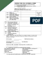 Biodata Form P07